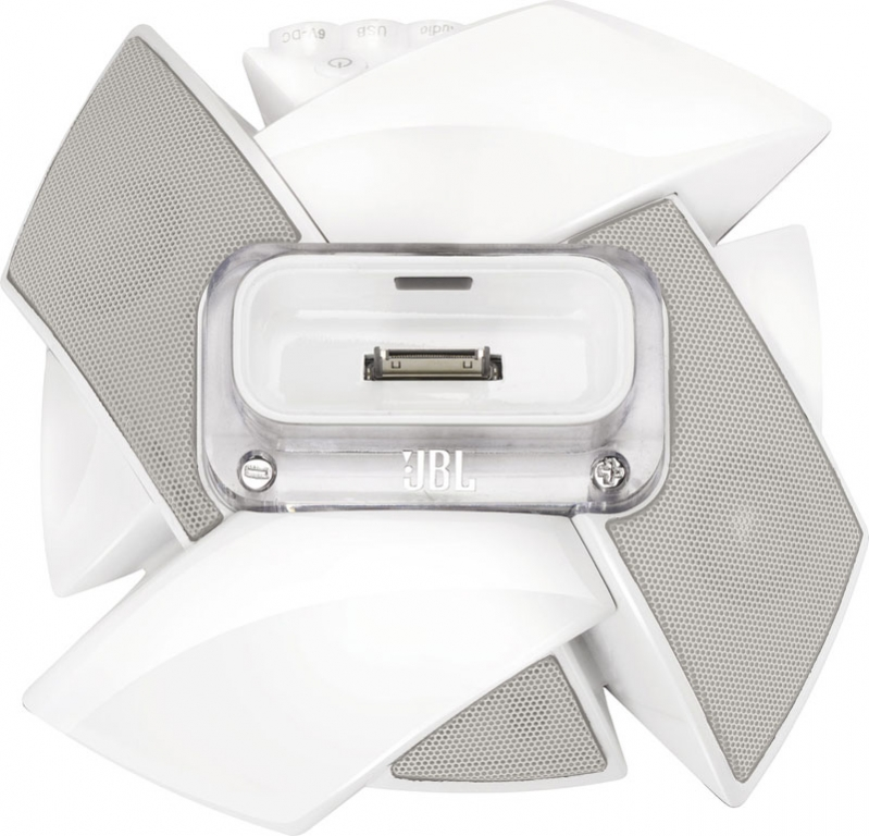 JBL On Stage Micro III White