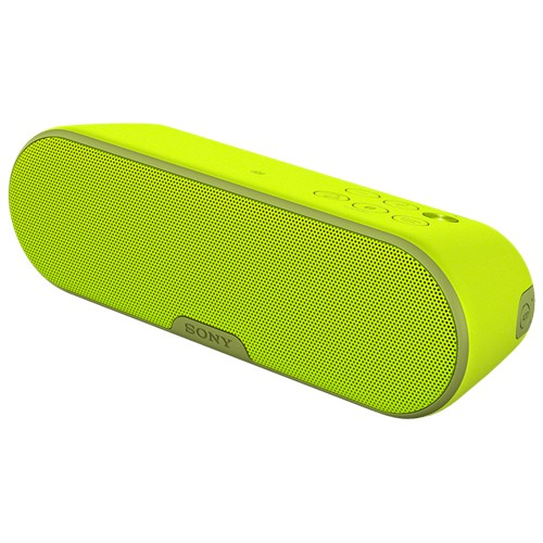 Sony SRS-XB2 Lime