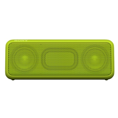 Sony SRS-XB3 Lime