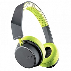 Plantronics BackBeat 500 Grey