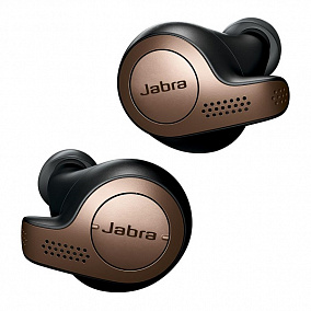 Jabra Elite 65t Brown