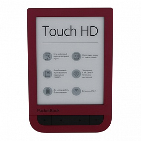 PocketBook 631 Touch HD Ruby Red PB631-R-RU